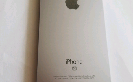 iPhone SE, BLOCKED, FOR PARTS ONLY,  $30 FINAL PRICE